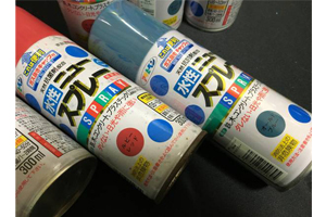 捨て スプレー 方 缶 未使用の塗料スプレー缶の中身を捨てる方法について