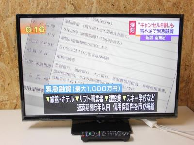 Panasonic VIERA TH-32E300 液晶テレビ